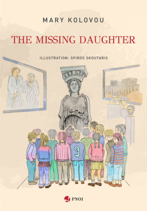THE MISSING DAUGTHER